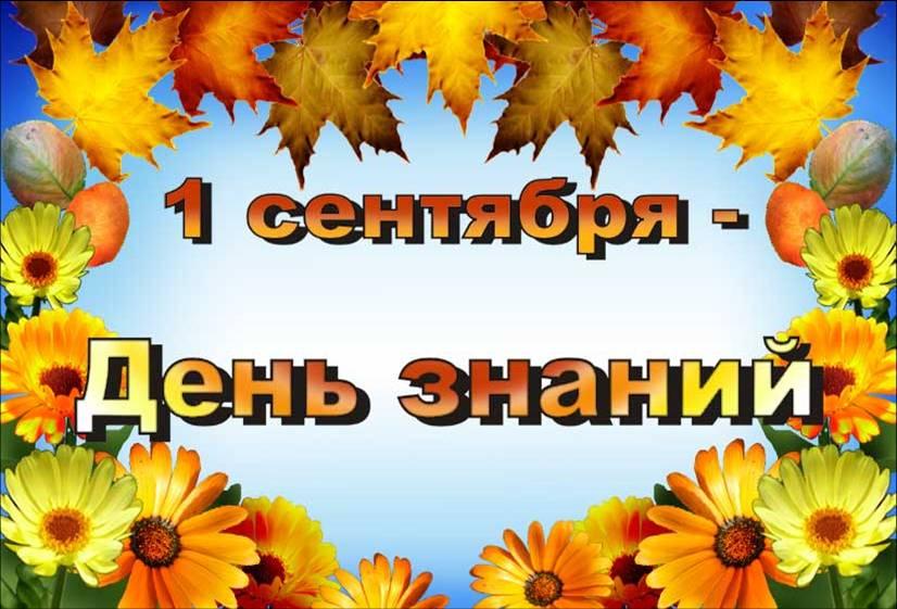 http://shkolurok.ucoz.net/_ld/5/54565565.jpeg